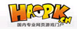 haopk网页游戏