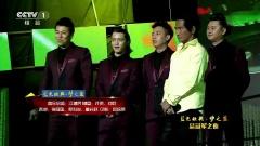 SNH48、凤凰传奇 - 吉祥三宝 + 爸爸去哪儿