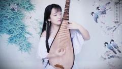 采茶纪(琵琶版)