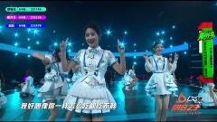 SNH48、斯外戈 - 2018脑瓜疼
