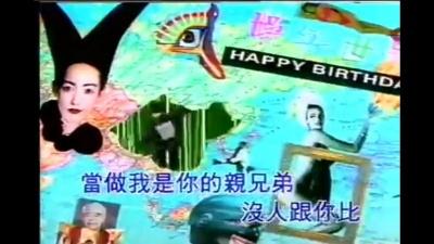 Birthday - JD