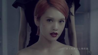 被自己绑架 - 杨丞琳