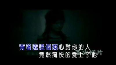 谎爱 - 王羽泽