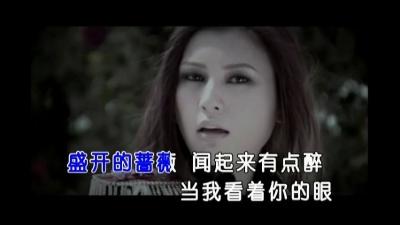 她是你的谁 - 吴琼