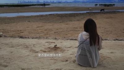 远在咫尺 - 陈奕迅