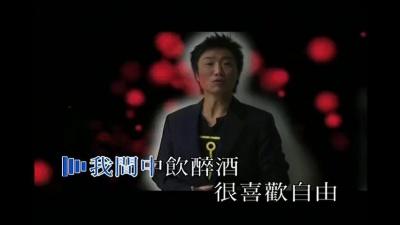 无赖 - 郑中基