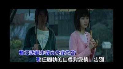 雨街 - 南合文斗