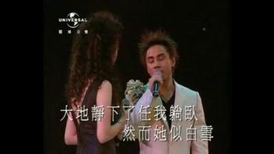 教我如何不爱他(Live) - 黄凯芹,刘小慧