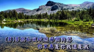 心锁 - 冷漠,杨小曼