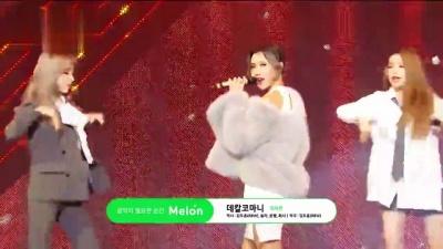 데칼코마니 (Live) - Mamamoo