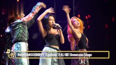 너나해(Live) - Mamamoo