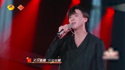 生僻字 (Live) - 王珮瑜,摩登兄弟刘宇宁