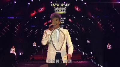 小酒窝 (Live) - 许靖韵,陈凯彤,洪杰