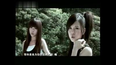 爱丫爱丫 (Live) - By2