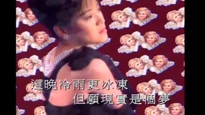 永远的心痛 - 刘小慧