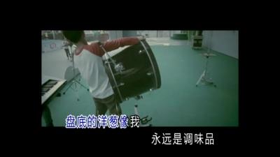 洋葱 - 王俊凯,王源