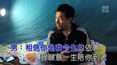 你是我今生的依靠 - 冷漠,杨小曼