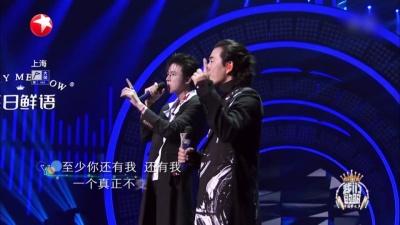 依靠 (Live) - 任贤齐,摩登兄弟刘宇宁