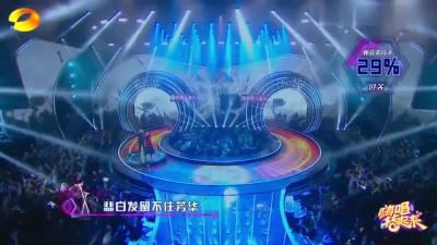天下 (Live) - 谢娜,隔壁老樊