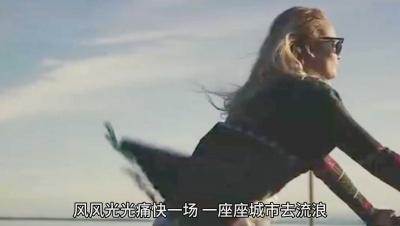 荆棘香 - 花姐