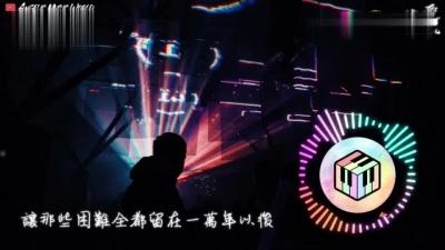偏爱 (Live) - Lil Ghost小鬼