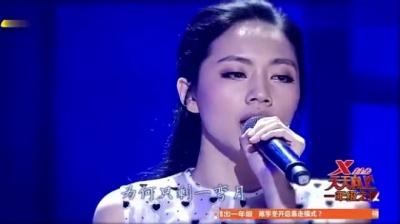 温柔 - 刘小慧