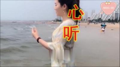 情僧 - 杭娇