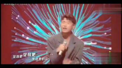 绽放 (Live) - 隔壁老樊