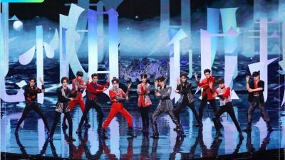 中国话 (Live) - R1SE