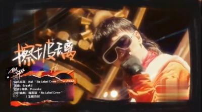擦玻璃 (Live) - Kc,侃迪kandi