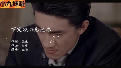 不悔情歌 - 大哲