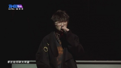 项羽虞姬 (Live) - 毛不易