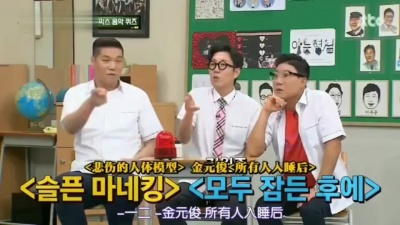 Mr. E - Red Velvet