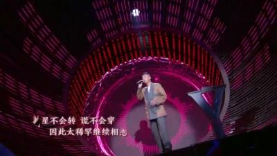 红豆 (Live) - 陈小春,王源