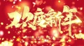 华语群星 - 红啦火啦牛啦发啦