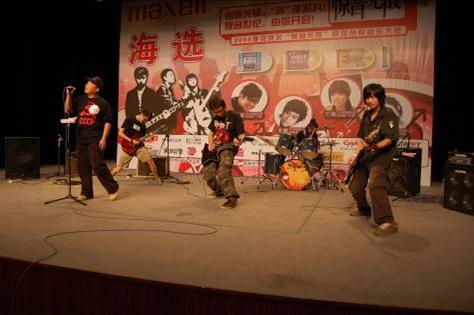 2008 maxell校园创意音乐大赛京津赛区海选结束