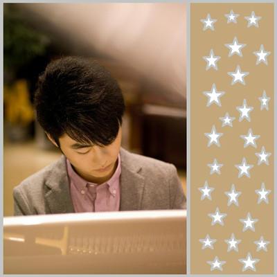 夜色钢琴; 赵海洋; 由乐友夜色钢琴传谱