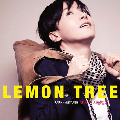 lemon tree吉他弹唱-lemon吉他谱米津玄师_lemon tree