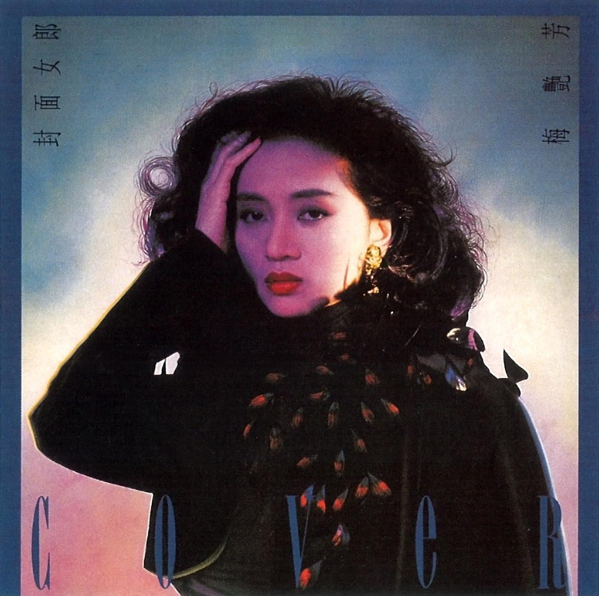 因为是陈松伶,让我想认真看一下林贞烈的部分 - 笑看风云 - 豆瓣