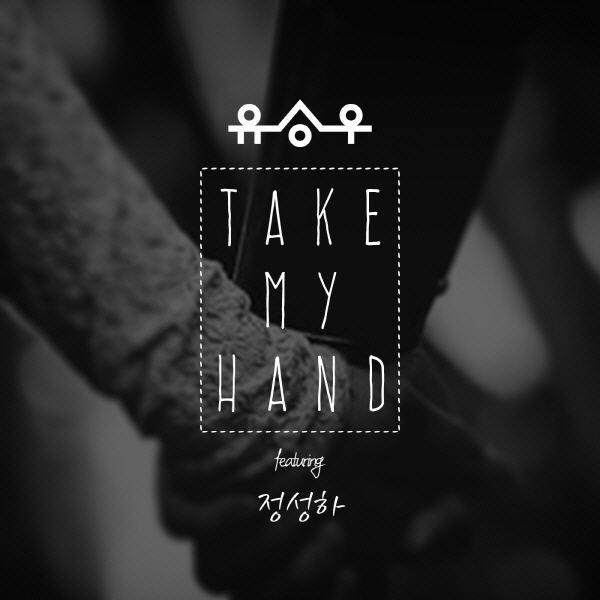 柳升佑,郑成河 - take my hand