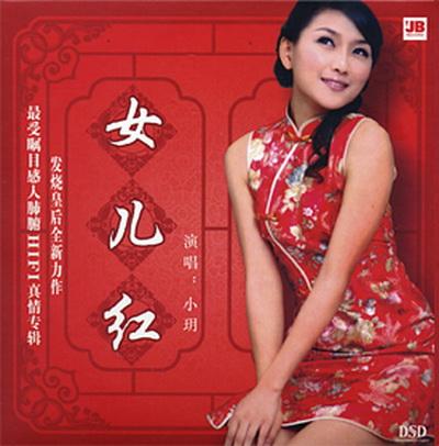 龚玥- 相逢是首歌