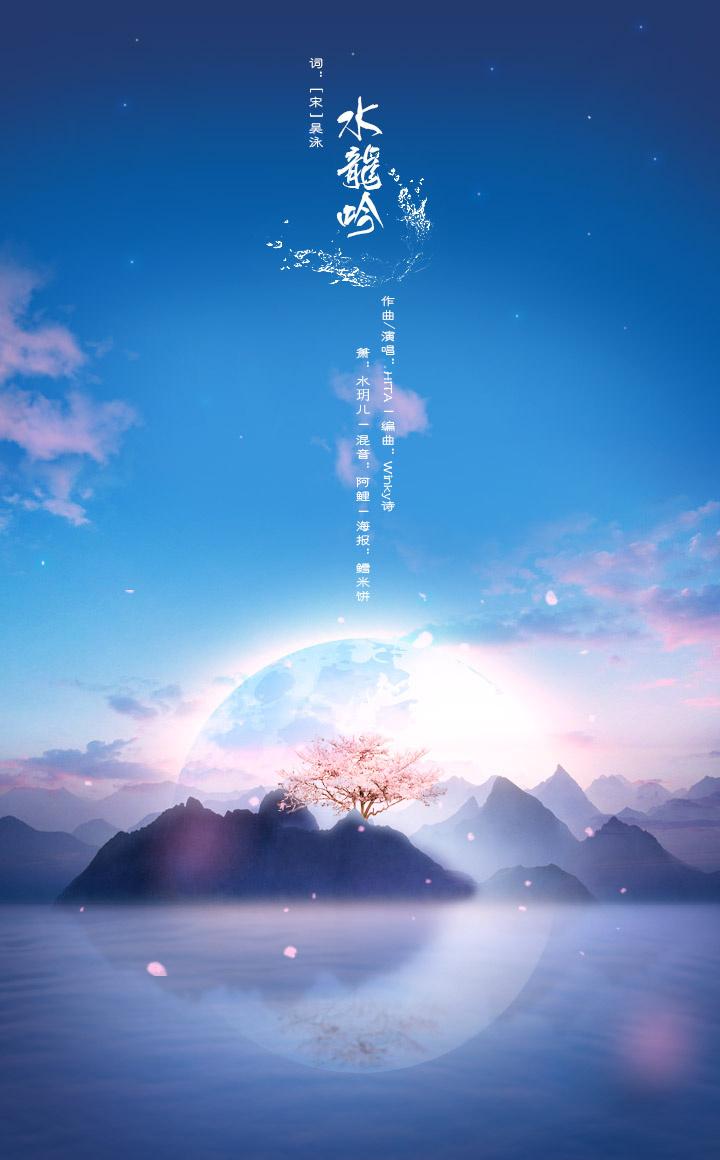 吉永鹤子刘海蓝 片