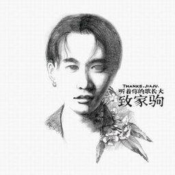 岁月光辉_曹秦_高音质在线试听_岁月光辉歌词