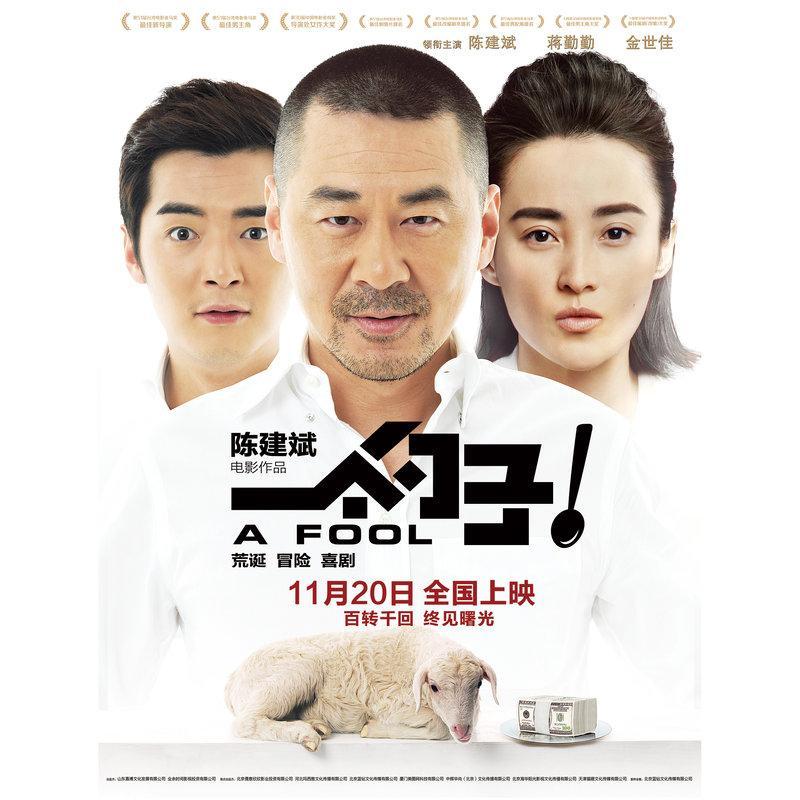 2019喜剧电影排行榜前_雷佳音与赵薇搞笑互动,俩人互称姐妹,网友 前夫哥