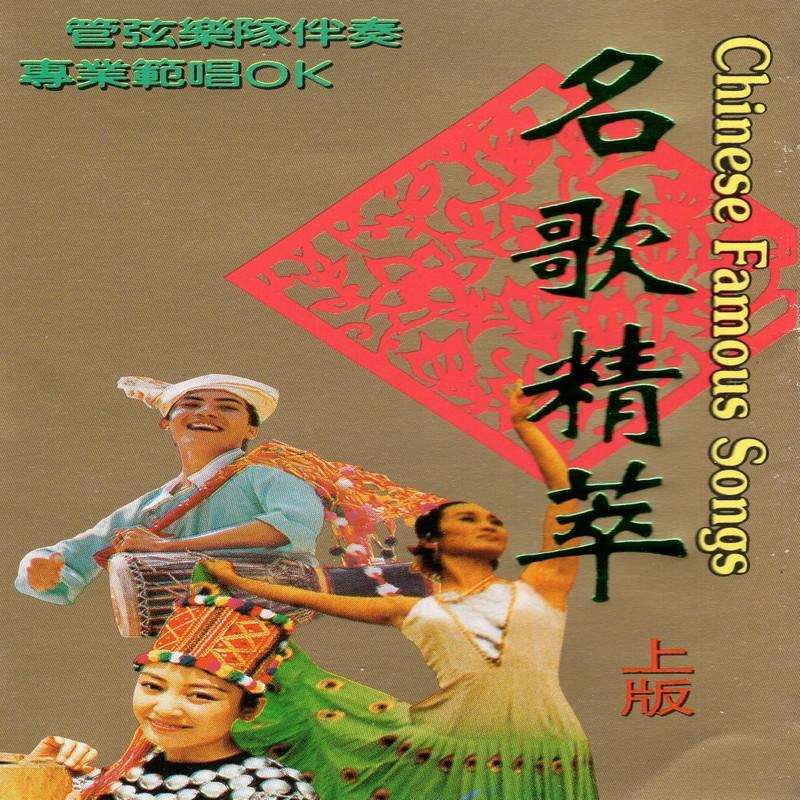 木鱼石的传说 伴奏 王邵玫 林宁 高音质在线试听 木鱼石的传说 伴奏 歌词 歌曲下载 酷狗音乐