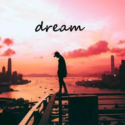 Dream_梨源、文博、小肆_高音质在线试听_D入学小学生登记表图片