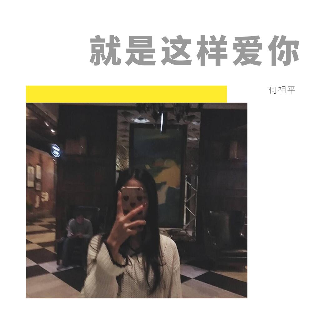 安苏羽(左肩)的简谱五线谱