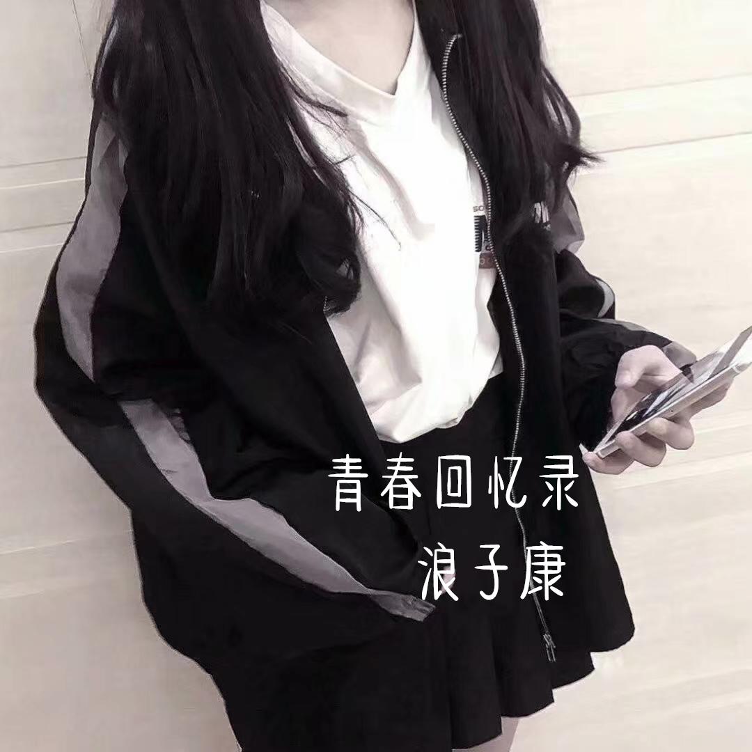 歌曲舞女泪简谱_舞女泪简谱
