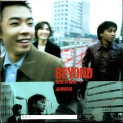 BEYOND《情人 (国语)》下载高音质MP3格式