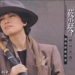 2001年蔡琴《被遗忘的时光》下载高音质MP3格式